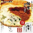 3000円ポッキリ 元祖 宝永 まるごと 餃子カレーパン 5
