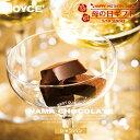 母の日 生チョコレート シャンパン ロイズ 北海道 人気 定番 お菓子 スイーツ 生チョコ 生クリーム 洋酒 / チョコレート クリスマス ホワイトデー