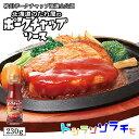 月星食品(株)月星の雫(和風ステーキソース) 500ml お店の味 絶品 焼肉 BBQ バーベキュー キャンプ アウトドア