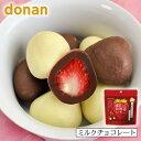donan まるっと北海道いちごミルクチョコレート 北海道 いちご ミルクチョコ