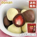 donan まるっと北海道いちごミルクチョコレート×10個セット 北海道 いちご