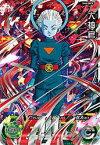 スーパードラゴンボールヒーローズSDBH6弾UR(アルティメットレア)大神官SH6-SEC2【中古】