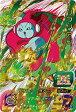 スーパードラゴンボールヒーローズ SDBH6弾 CP(キャンペーン) リブリアン SH6-CP7【中古】