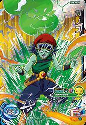 スーパードラゴンボールヒーローズ SDBH8弾 CP(キャンペーン) ガノス SH8-HCP4【中古】