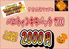 https://image.rakuten.co.jp/senkanyamada/cabinet/02943643/04300845/imgrc0079876040.jpg
