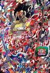 スーパードラゴンボールヒーローズユニバースミッション2弾SEC(シークレットアルティメットレア)悪のサイヤ人UM2-SEC3【中古】