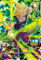 トレーディングカード・テレカ, トレーディングカードゲーム  8 SR() BR UM8-066