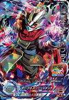 スーパードラゴンボールヒーローズユニバースミッション9弾UR(アルティメットレア)暗黒王メチカブラUM9-SEC3【中古】