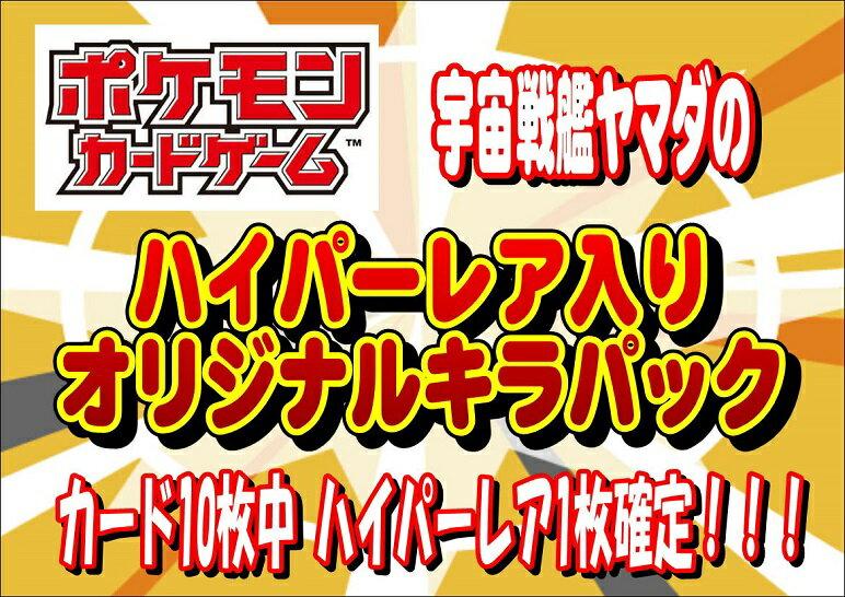 トレーディングカード・テレカ, トレーディングカードゲーム  HR10()
