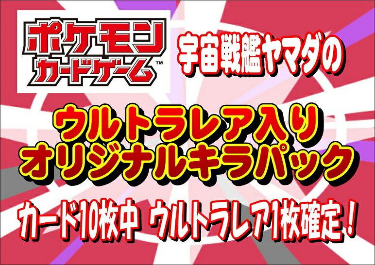 トレーディングカード・テレカ, トレーディングカードゲーム  UR10()