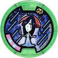 トレーディングカード・テレカ, トレーディングカードゲーム QR Z 2279434