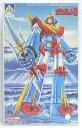 【未使用】無敵超人ザンボット3 1/240スケール プラモデル アオシマ【中古】