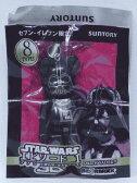 BE@RBRICK ベアブリック 70% ダース・ベイダー Darth Vader セブンイレブン限定 スター・ウォーズ エピソード1 ファントム・メナス3D キャンペーン品 STAR WARS 【スターウォーズ】【中古】
