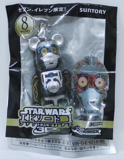 コレクション, フィギュア BERBRICK 70 C-3PO 1 3D STAR WARS