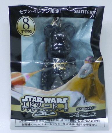 コレクション, フィギュア BERBRICK 70 1 3D STAR WARS