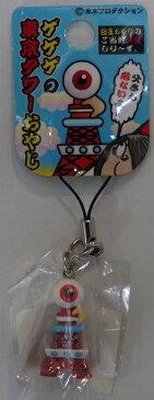 ゲゲゲの鬼太郎 ゲゲゲの東京タワーおやじ キーチェーン 目玉おやじのご当地妖怪しりーず 東京