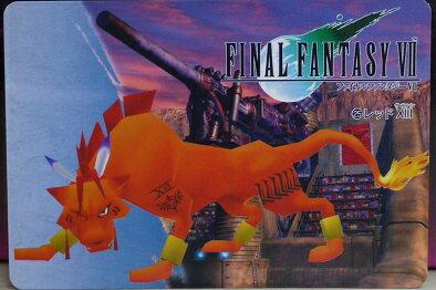 コレクション, フィギュア FINAL FANTASY VII 7 XIII 25