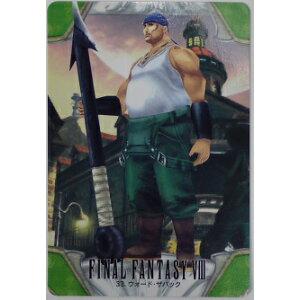 파이널 판타지 VIII Final Fantasy 8 Carddass Ward The Back 33