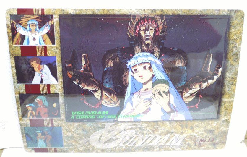 ∀ガンダム(ターンエーガンダム) ポストカード No.13【中古】画像