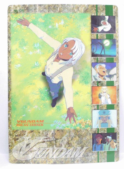 ∀ガンダム(ターンエーガンダム) ポストカード No.06【中古】画像