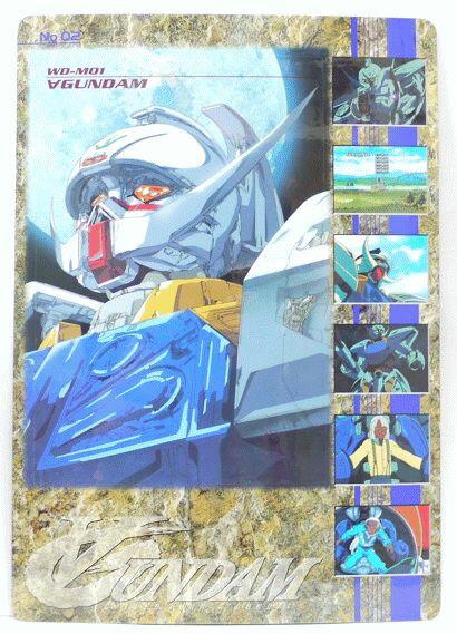 ∀ガンダム(ターンエーガンダム) ポストカード No.02【中古】画像
