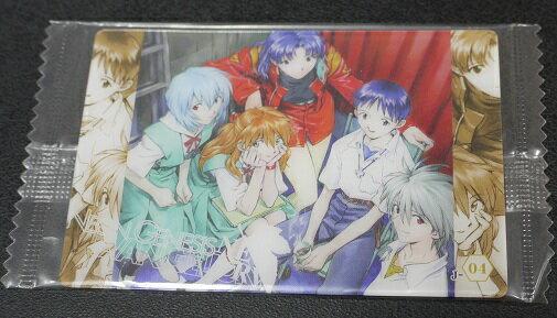 トレーディングカード・テレカ, トレーディングカードゲーム  Chap7 J-04 2044191