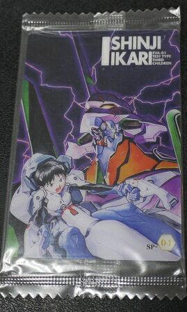 トレーディングカード・テレカ, トレーディングカードゲーム  Chap7 SP-04 2044191