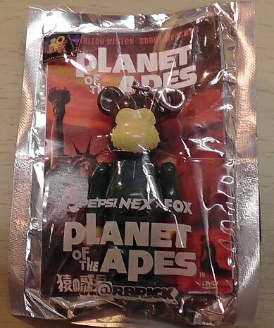 コレクション, フィギュア BERBRICK 70 PLANET OF THE APES PEPSI NEX