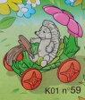 キンダーサプライズ Kinder Surprise k01n59 植物の車とアルマジロ