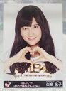 【中古】 AKB48生写真 矢倉楓子 3枚セット NMB48 チームM真夏のドームツアー 〜まだまだ、やらなきゃいけないことがある〜