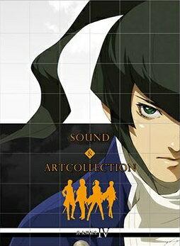 【未開封】真・女神転生IV SOUND&ART COLLECTION
