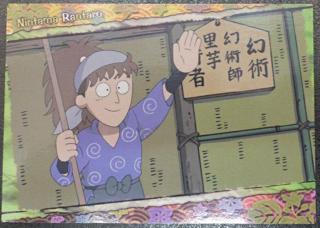 忍たま乱太郎 ブロマイド B-014