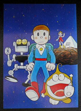藤子・F・不二雄の世界展 ポストカード 21エモン 2画像