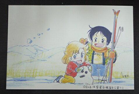 巨神ゴーグ ポストカード 悠宇&ドリス画像