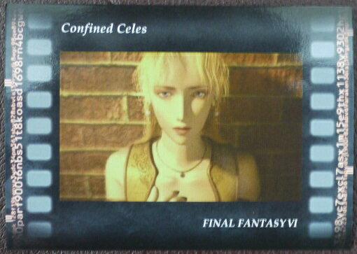 コレクション, フィギュア FINAL FANTASY ART MUSEUM 356