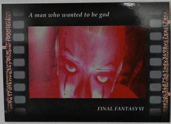 コレクション, フィギュア FINAL FANTASY ART MUSEUM 360