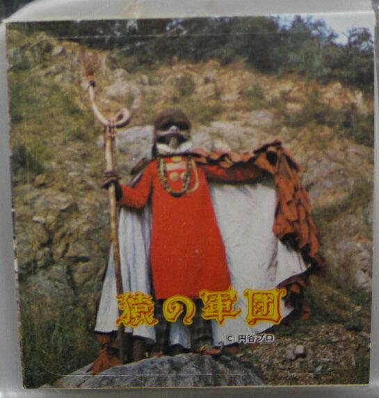円谷プロ 猿の軍団 ステッカー画像