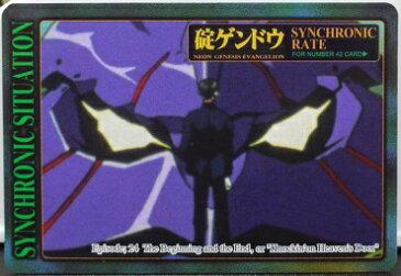 新世紀エヴァンゲリオン Neon Genesis EVANGELION カードダス  No.39 碇ゲンドウ
