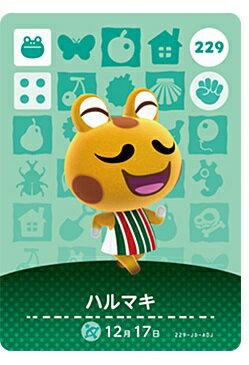 どうぶつの森 amiiboカード 第3弾 No.229 ハルマキ【中古】 【任天堂】【Nintendo】