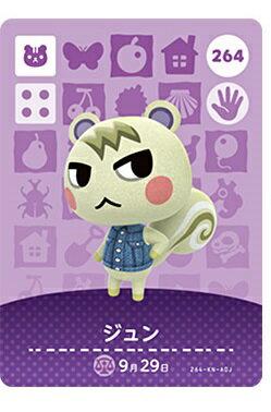 ぬいぐるみ・人形, ぬいぐるみ  amiibo 3 No.264 Nintendo