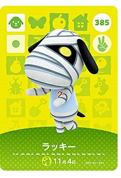 トレーディングカード・テレカ, トレーディングカード  amiibo 4 No.385 Nintendo