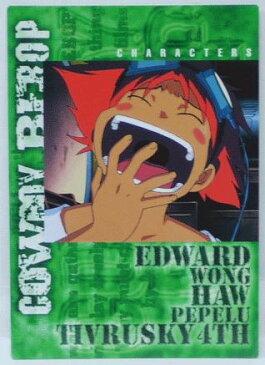 カードダスマスター カウボーイビバップ 37 エドワード・ウォン・ハウ・ペペル・チブルスキー4世 キャラクターファイルカード COWBOY BEBOP バンダイ【中古】