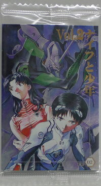 【未開封】新世紀エヴァンゲリオン ウエハース トレーディングカード Chap3 〜貞本義行スペシャル〜 CM-02 ナイフと少年