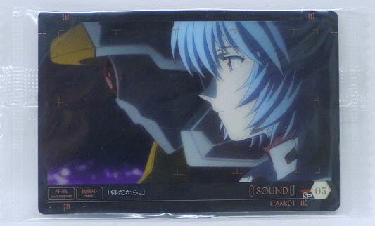 トレーディングカード・テレカ, トレーディングカードゲーム  Chap1 S-05 2032369