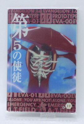 トレーディングカード・テレカ, トレーディングカードゲーム  Chap3 C-12 5 2056774