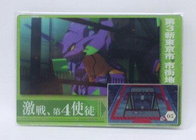 トレーディングカード・テレカ, トレーディングカードゲーム  Chap3 S-05 4 2056774