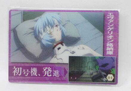 トレーディングカード・テレカ, トレーディングカードゲーム  Chap3 S-04 2056774