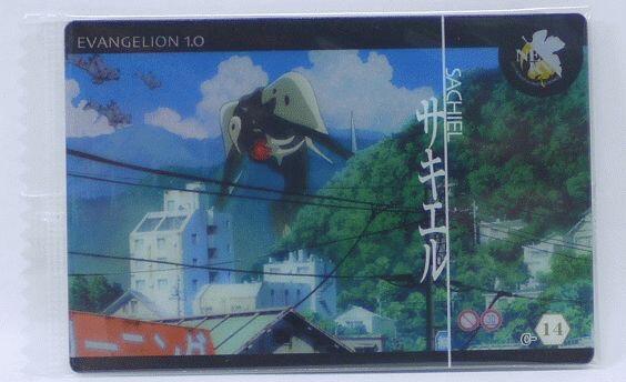 トレーディングカード・テレカ, トレーディングカードゲーム  Chap1 C-14 2032369