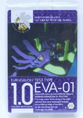 トレーディングカード・テレカ, トレーディングカードゲーム  SP2nd E-01 2092242