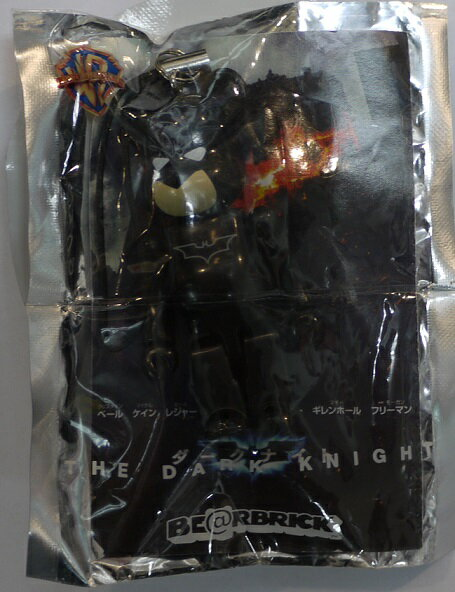 コレクション, フィギュア BERBRICK 70 Batman PEPSI NEX